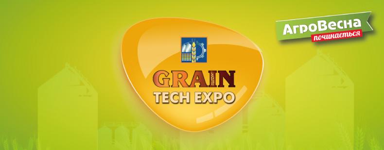 Visítenos en GrainTechExpo 2020